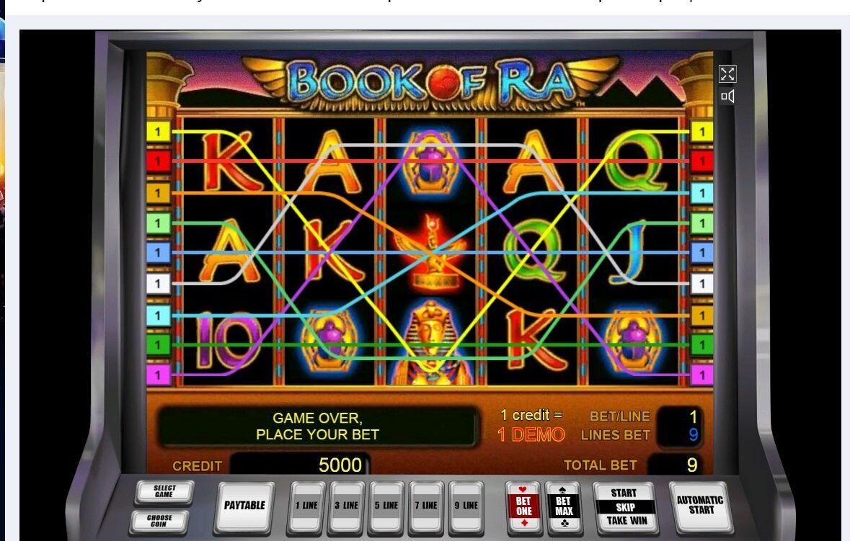 Как играть и выигрывать в игровые автоматы?